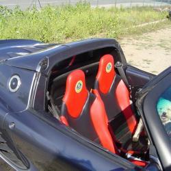 Siège de voiture Lotus en cuir bicolore